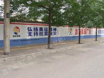 房地产标语手绘广告