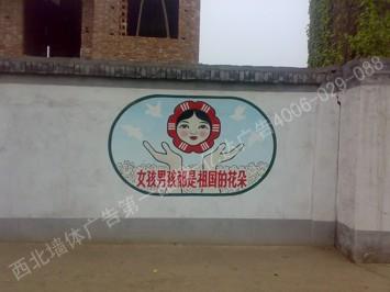 标语类手绘广告