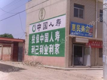 中国邮政储蓄手绘