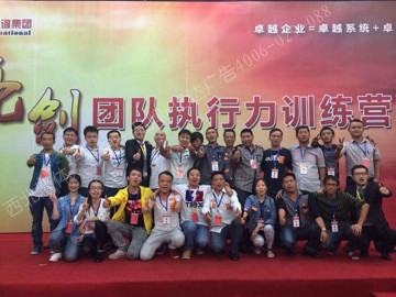 asia gaming員工分批在聚英亮劍執行力訓練營培訓